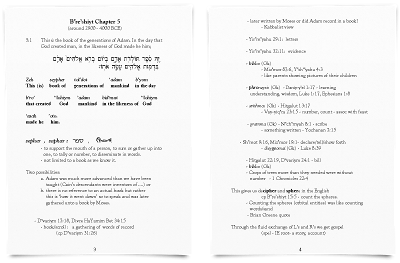 Sample Page from Workbook